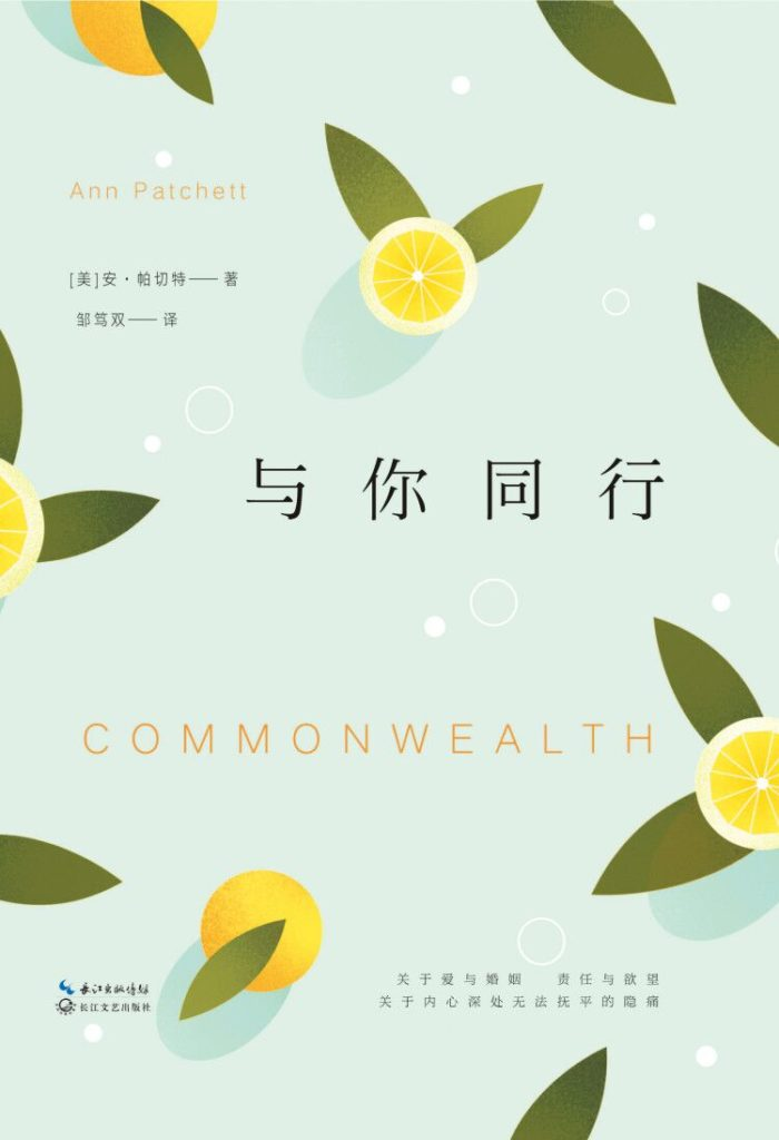 BMT Commonwealth