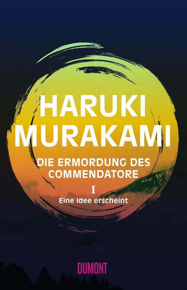 DuMont - Haruki Murakami